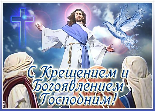 Открытка картинка желаю тебе благословение в светлый праздник