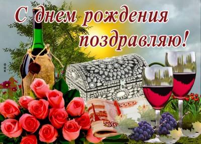 Открытка фото открытка с днем рождения женщине