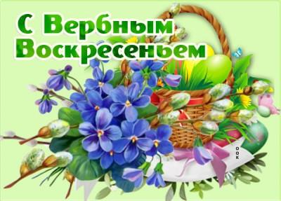 Открытка картинка чудесное настроение в чудесный праздник