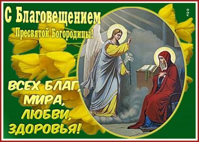 Картинка картинка да снизойдет на вас с неба божья благодать