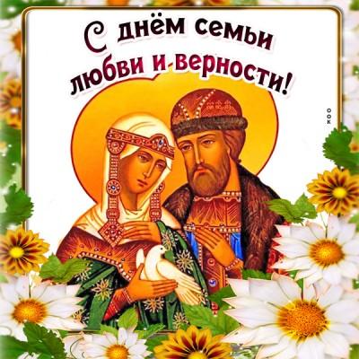 Открытка картинка день семьи, любви и верности