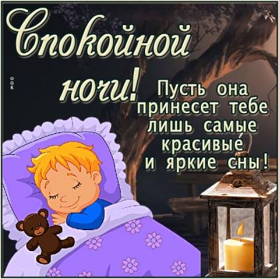 Картинка картинка красивой ночи