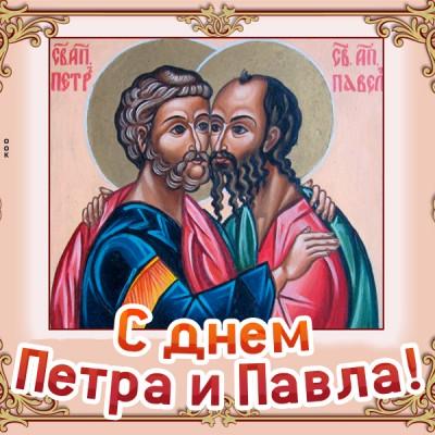 Картинка картинка петр и павел, поздравляю с днем апостолов