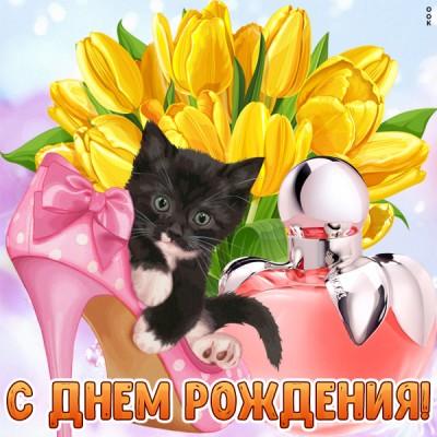 Картинка картинка поздравление для тебя дорогая