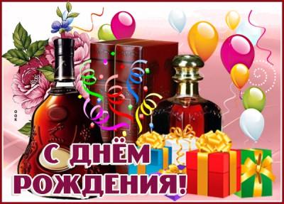 Картинка картинка пожелания с днем рождения мужчине