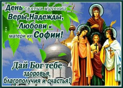 Картинка картинка православная открытка с днем святых мучениц