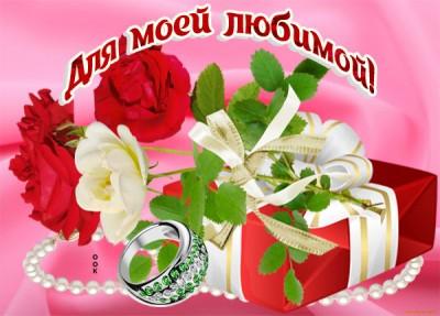 Открытка картинка роза самой красивой