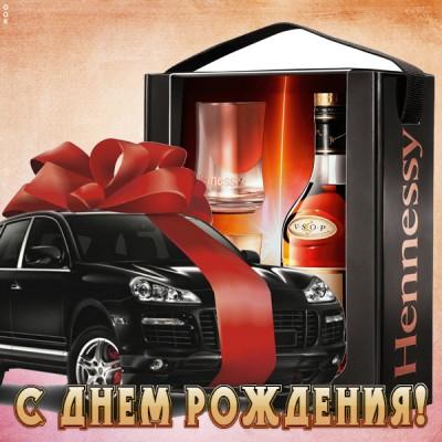 Картинка картинка с днем рождения мужчине с машиной