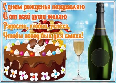 Картинка картинка с днем рождения с красивыми пожеланиями