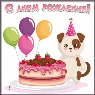 Картинка картинка с днем рождения с шариками