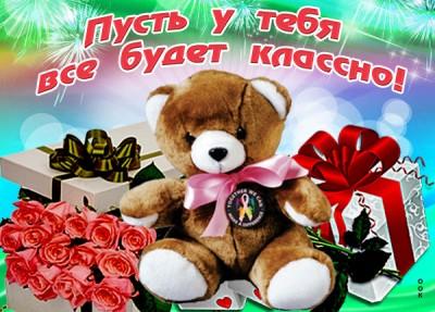 Открытка картинка с красными розами