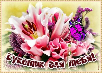 Картинка картинка с милым цветком