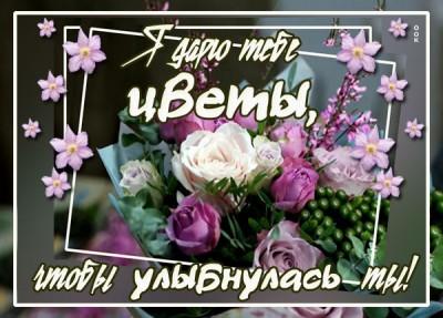 Картинка картинка с нежными цветами
