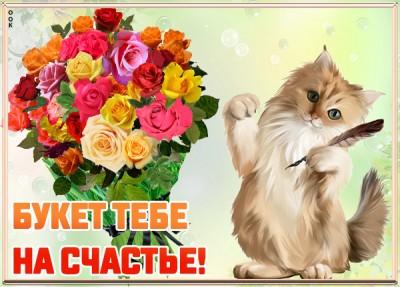Открытка картинка с розами для тебя