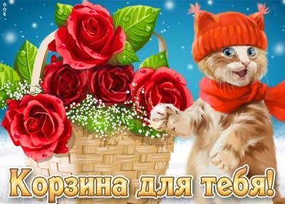 Картинка картинка с цветами и кошкой