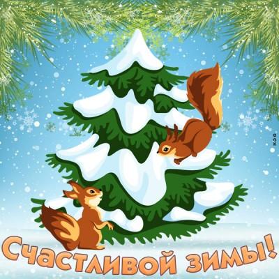 Картинка картинка волшебница зима