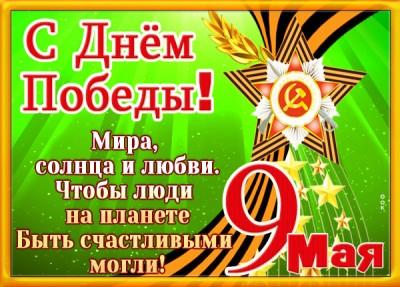 Картинка картинка всегда будем помнить день победы, с праздником