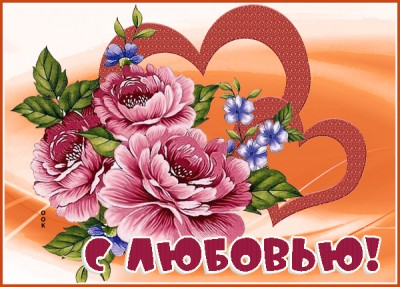 Картинка картинка я тебя люблю с розой