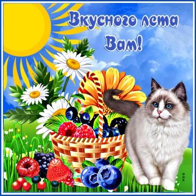 Картинка картинка желаю счастья, радости и добра тебе