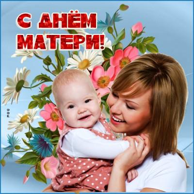 Картинка красивая картинка день матери
