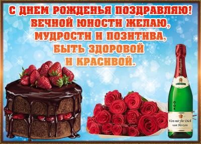 Картинка красивая картинка с днем рождения с пожеланиями