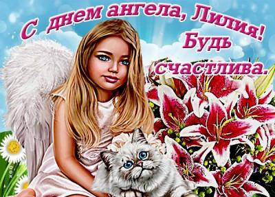 Картинка красивая картинка с лилией