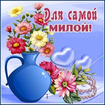 Картинка красивая картинка с цветами