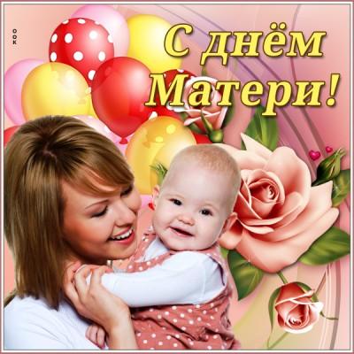 Картинка милая картинка на день матери