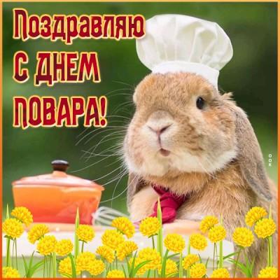 Открытка милая картинка с днем повара с кроликом