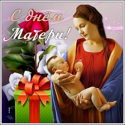 Картинка нежная картинка на день матери