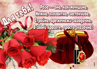 Картинка нежная картинка с розами