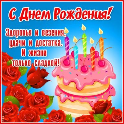 Картинка праздничная картинка с днем рождения женщине