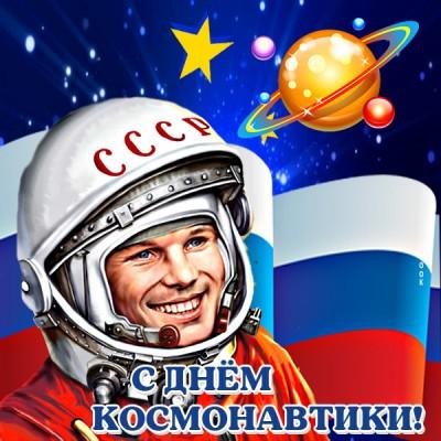 Картинка праздничная картинка всемирный день авиации и космонавтики