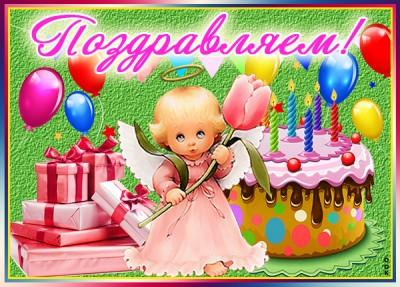 Картинка радужная открытка с днем рождения ребенку