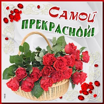 Открытка розы от всего сердца
