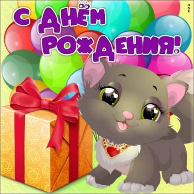Картинка смешная картинка с днем рождения ребенку