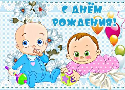 Картинка смешная картинка с новорожденным