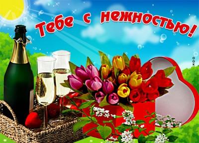 Картинка тюльпаны вам счастья принесет